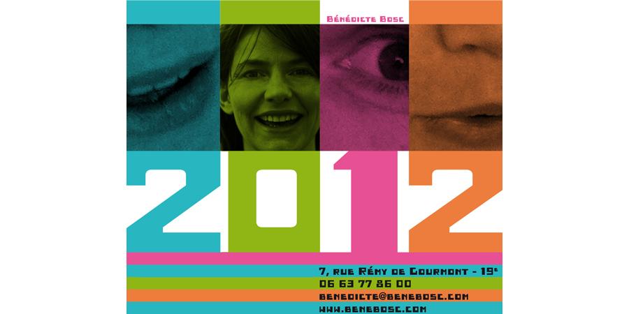 carte voeux 2012 Benedicte Bosc comédienne