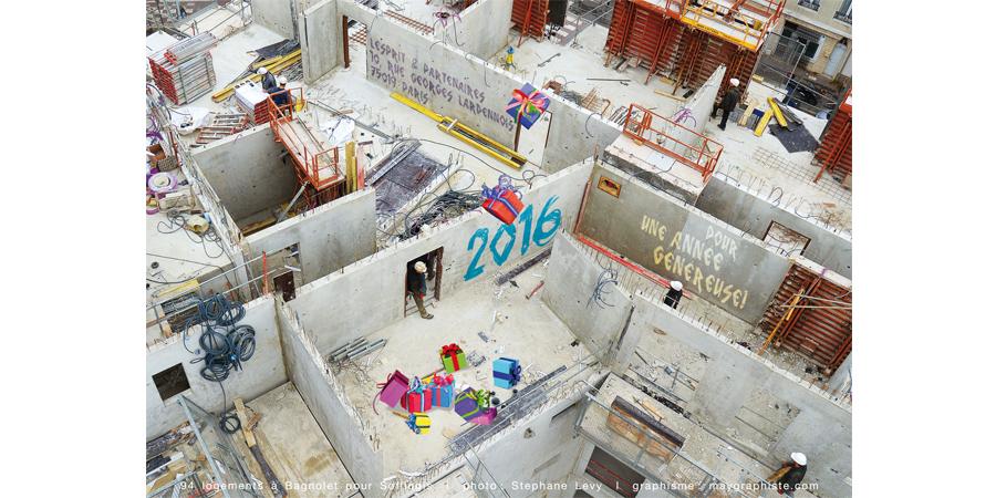 carte voeux 2016 Lesprit & Partenaires
